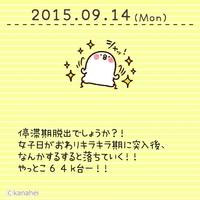 20150914150202146.jpg